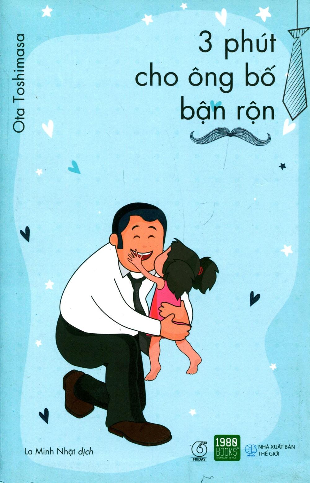 Cover.u2654.d20161021.t152902.982576