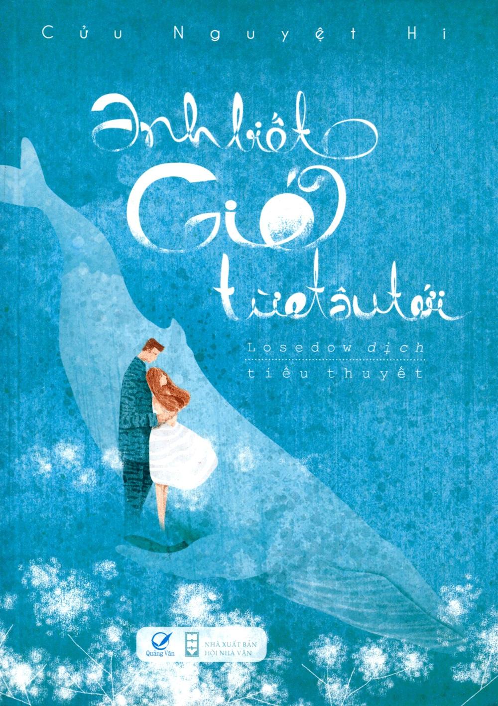 Cover.u2654.d20161123.t124645.281297