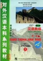 Giáo Trình Hán Ngữ - Tập 1: Quyển Thượng