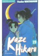 Kaze Hikaru - Tập 19