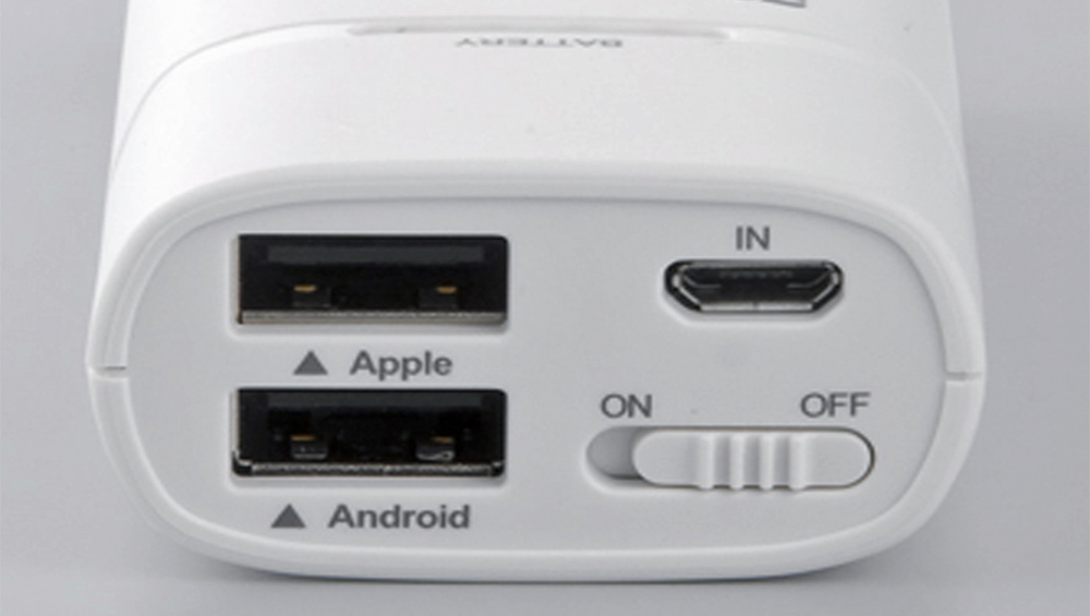 Buffalo iBuffalo BSMPB04 sạc nguồn qua cổng USB