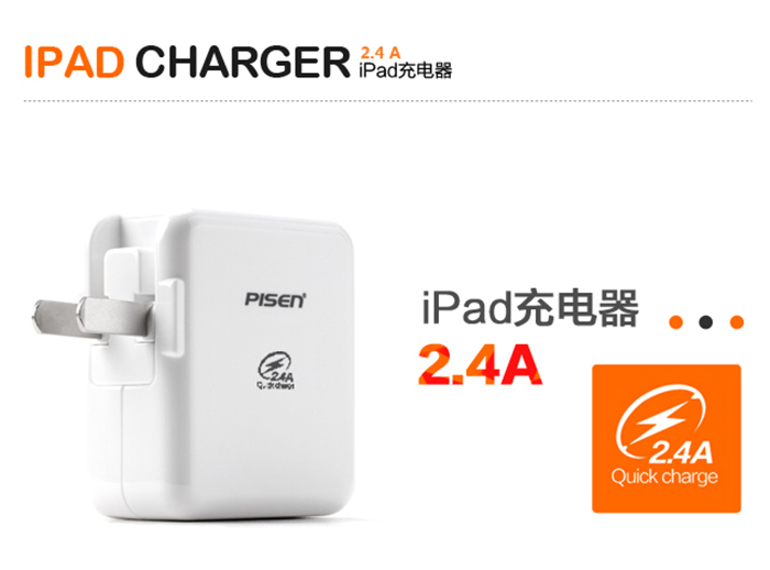 Adapter sạc Pisen cho iPad USB 2.4A