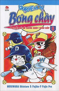 Doraemon Bóng Chày 8